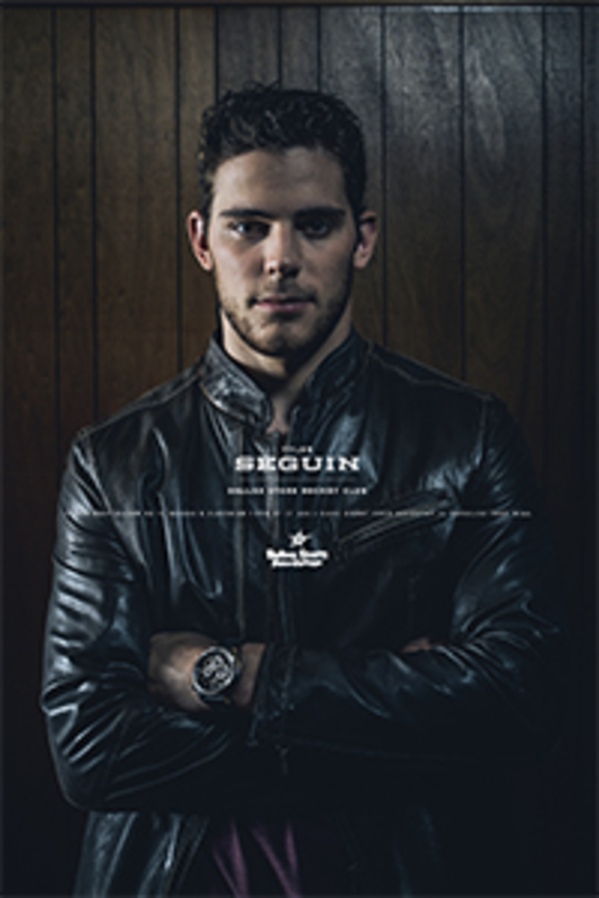 Dallas Stars Foundation Limited Edition Poster Series - Tyler Seguin