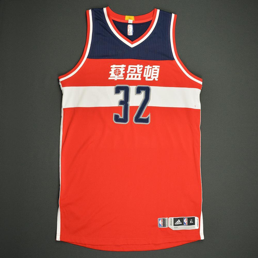 Daniel Ochefu - Washington Wizards - Game-Worn Red Chinese New Year Jersey - Dressed, Did Not Play - 2016-17 Season
