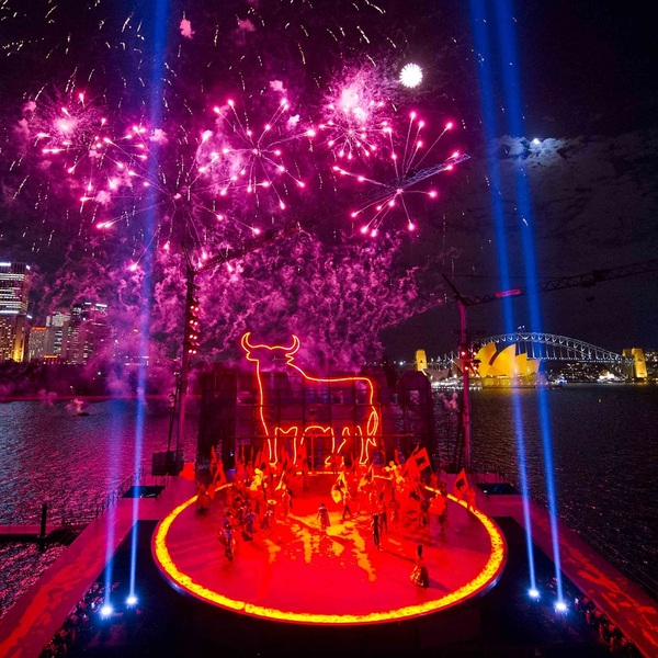 Click to view VIP Opera Experience at Sydney Harbour.