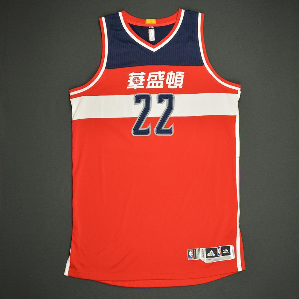 Otto Porter - Washington Wizards - Game-Worn Red Chinese New Year Jersey - 2016-17 Season