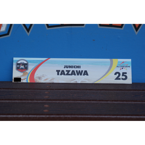 Photo of Junichi Tazawa Spring Training Locker Tag