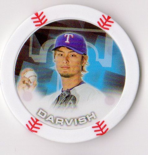 Photo of 2014 Topps Chipz #23 Yu Darvish