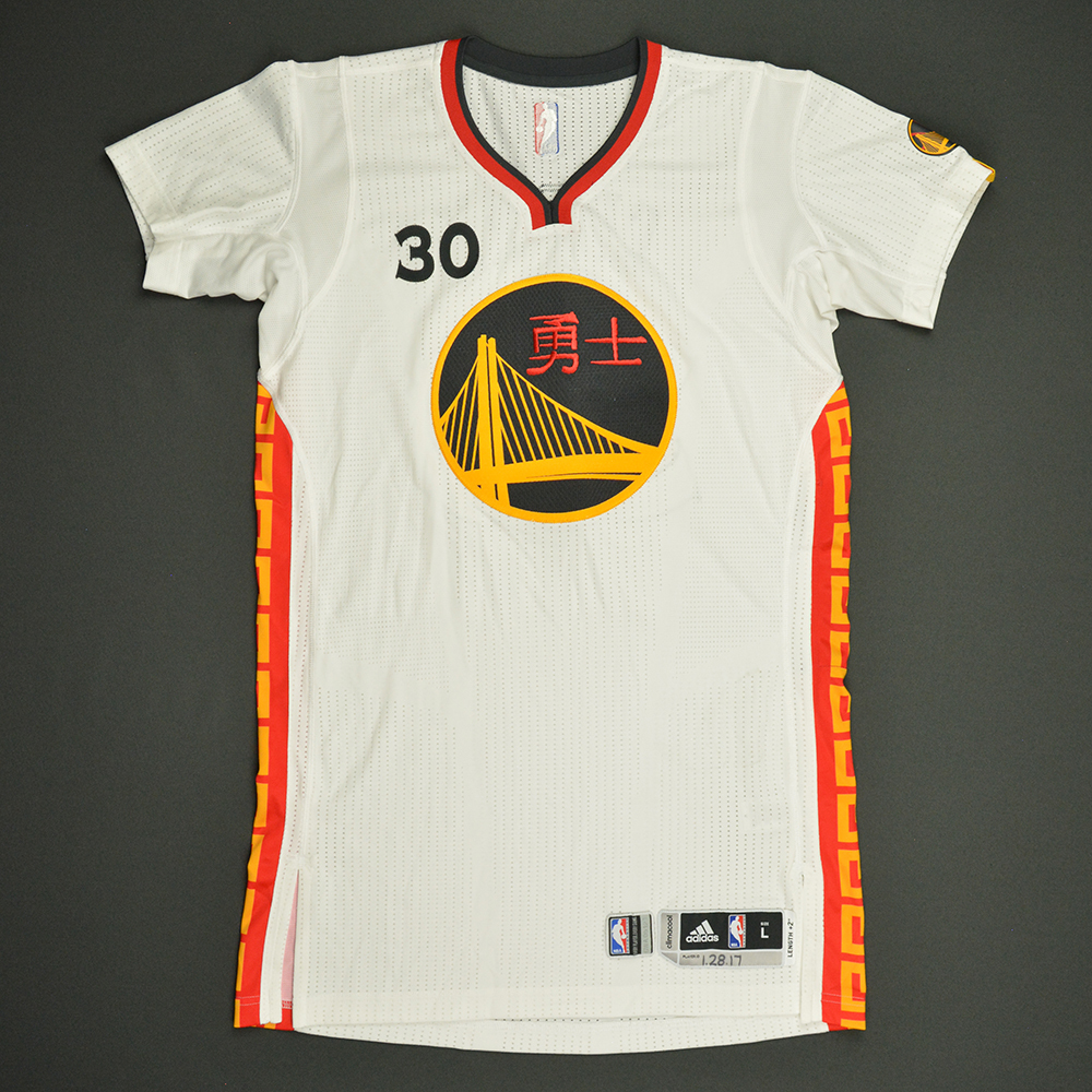 Stephen Curry - Golden State Warriors - Game-Worn Chinese New Year Jersey - 2016-17 Season