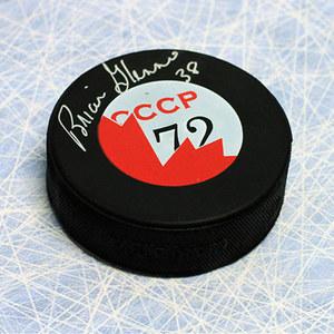 Brian Glennie Team Canada Autographed 1972 Canada/CCCP Hockey Puck