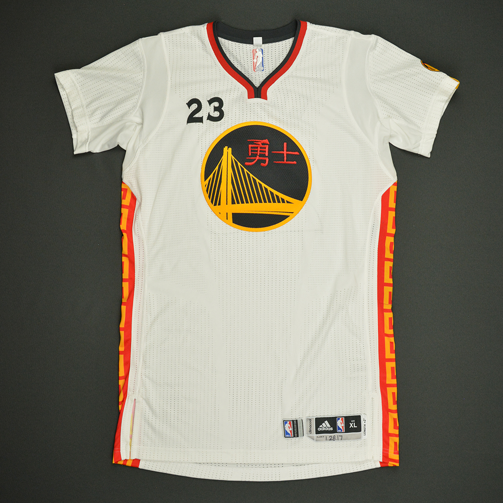 Draymond Green - Golden State Warriors - Game-Issued Chinese New Year Jersey - 2016-17 Season