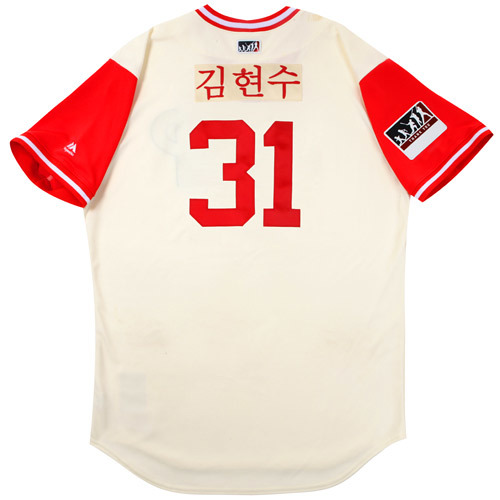 "Photo of Hyun ""김현수"" Kim Philadelphia Phillies Game-Used Players Weekend Jersey"
