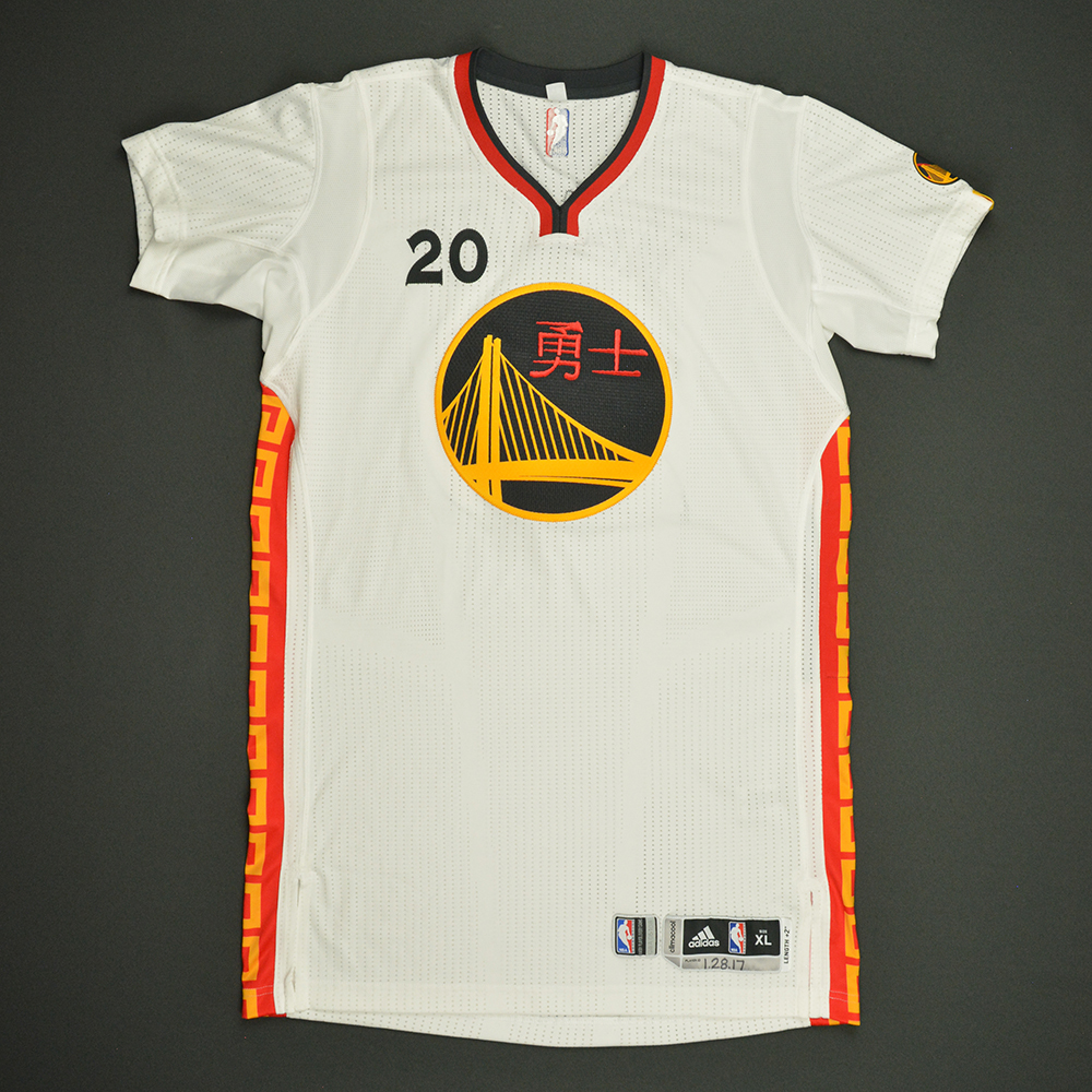 James McAdoo - Golden State Warriors - Game-Issued Chinese New Year Jersey - 2016-17 Season