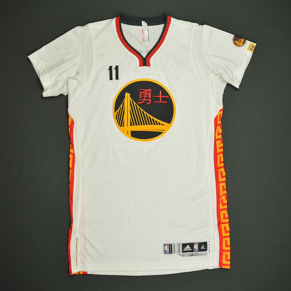 Klay Thompson - Golden State Warriors - Game-Worn Chinese New Year (1st Half Only) Jersey - 2016-17 Season