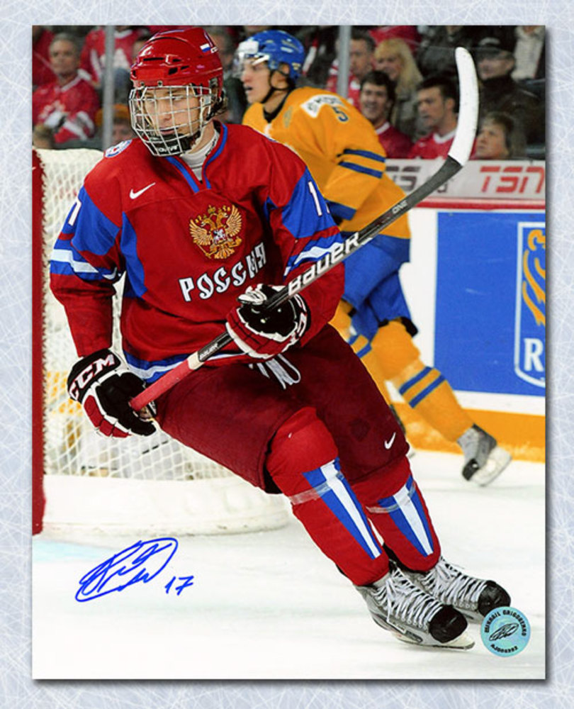 Mikhail Grigorenko Team Russia Autographed World Junior 8x10 Photo