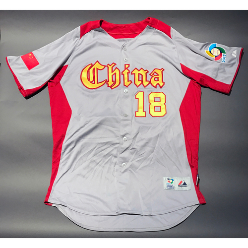 Photo of 2013 World Baseball Classic Jersey - China Road Jersey, Arthur Howe #18