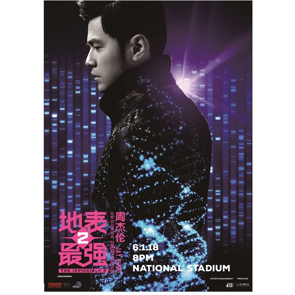 Click to view Jay Chou Concert Tickets.