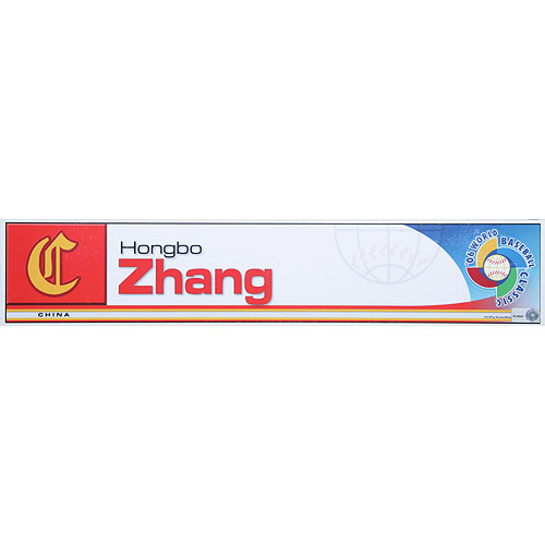 Photo of 2006 Inaugural World Baseball Classic: Hongbo Zhang Locker Tag (CHN) Game-Used Locker Name Plate
