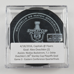 Alex Ovechkin - Washington Capitals - Goal Puck - April 18, 2016 (Flyers Logo) - Stanley Cup Playoffs