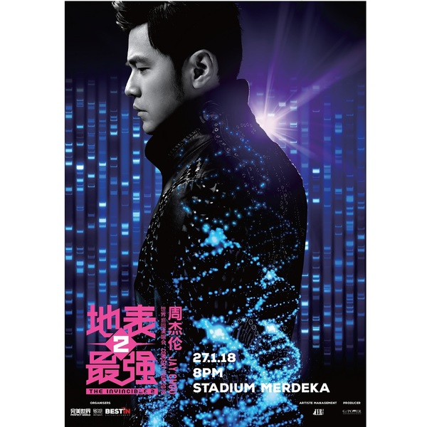 Click to view The Invincible 2 Jay Chou Concert Tour 2018.