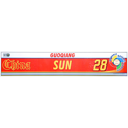 Photo of 2009 World Baseball Classic: Guoqiang Sun (CHN) Game-Used Locker Name Plate