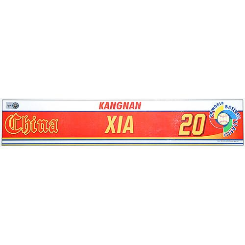 Photo of 2009 World Baseball Classic: Kangnan Xia (CHN) Game-Used Locker Name Plate