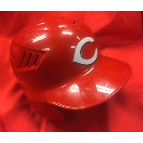 Photo of Bronson Arroyo -- Helmet Used During 2017 -- Arroyo's Final Major League Season -- Team-Issued