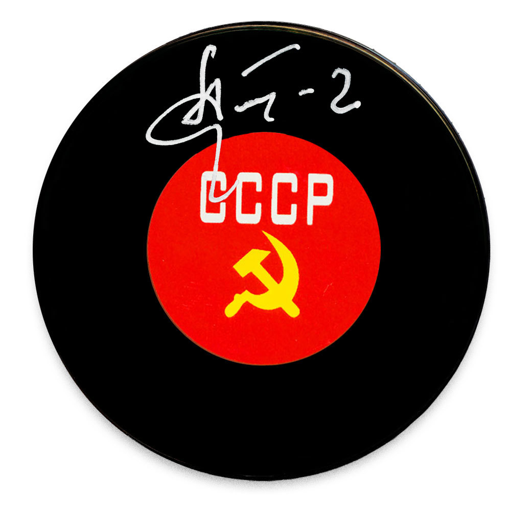 Alexander Gusev Team CCCP Russia Autographed Puck