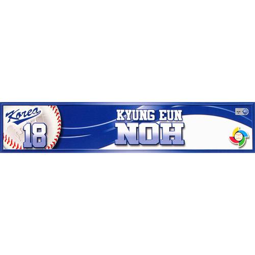 2013 World Baseball Classic: Kyung Eun Noh (KOR) Game-Used Locker Name Plate