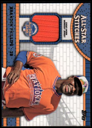 Photo of 2013 Topps Update All Star Stitches #BPH Brandon Phillips