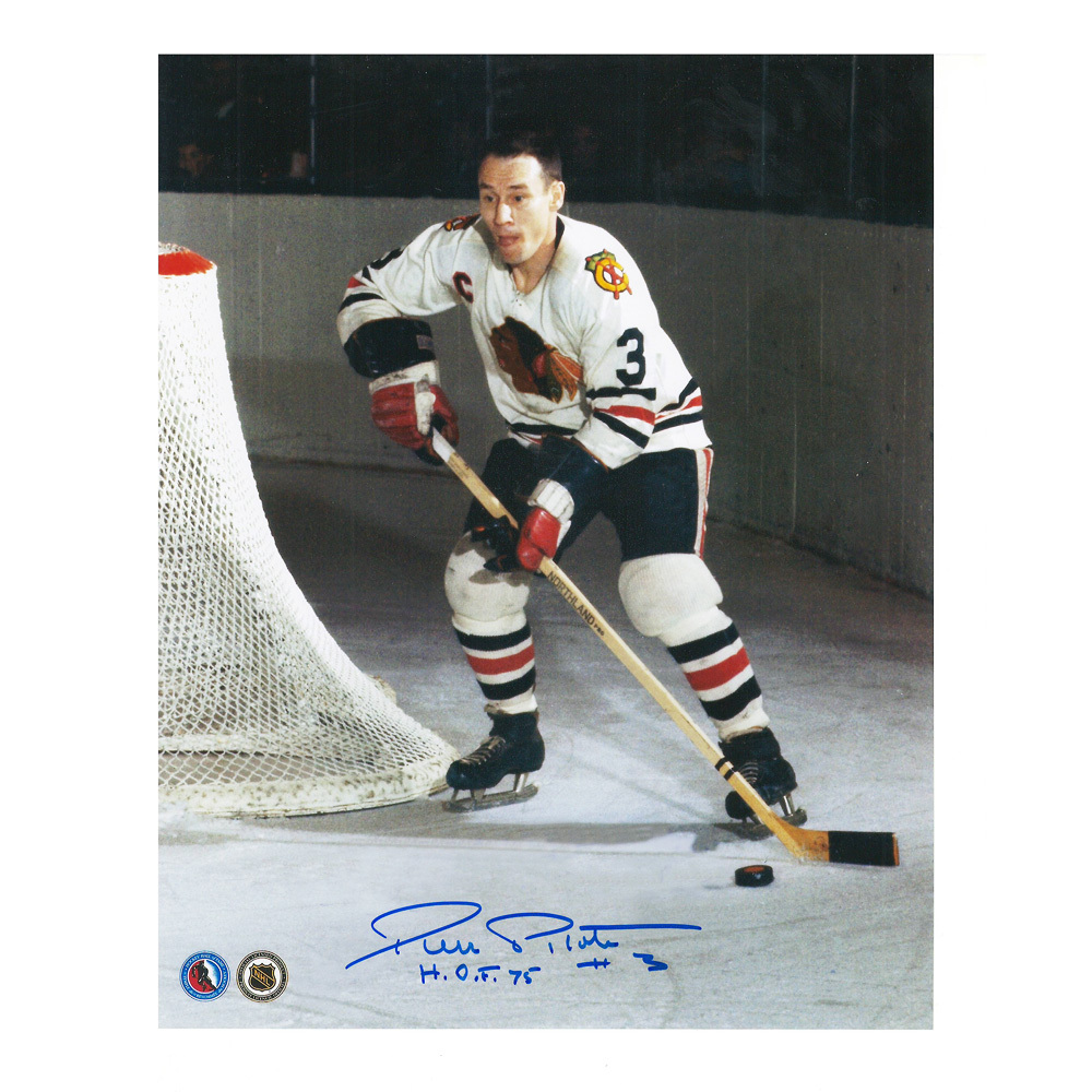 PIERRE PILOTE Signed Chicago Blackhawks 8 X 10 Photo - 70292 A