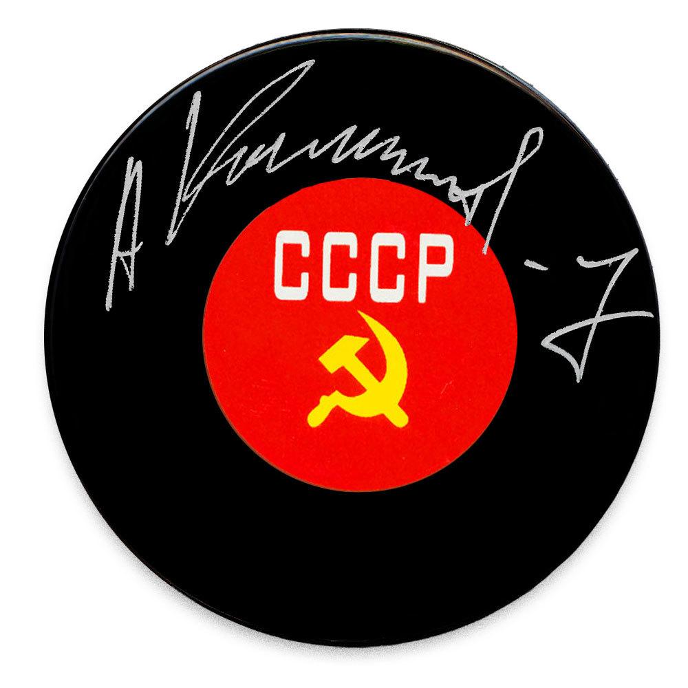 Alexei Kasatonov Team CCCP Russia Autographed Puck