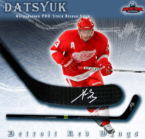 PAVEL DATSYUK Signed PRO STOCK Reebok RIBCOR Stick - Detroit Red Wings