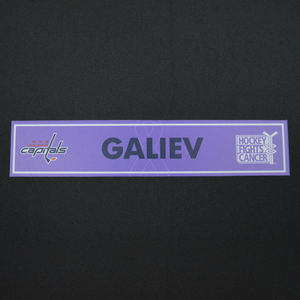 Stanislav Galiev - Washington Capitals - 2015-16 Hockey Fights Cancer Locker Room Nameplate