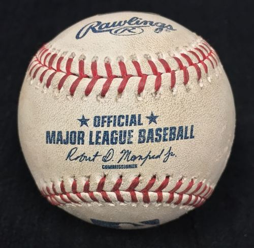 Photo of Game Used Baseball from Pirates vs. Cubs on 7/10/2016 - Lackey to Niese, Foul Ball