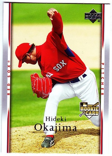 Photo of 2007 Upper Deck #575 Hideki Okajima RC
