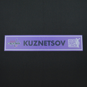 Evgeny Kuznetsov - Washington Capitals - 2015-16 Hockey Fights Cancer Locker Room Nameplate