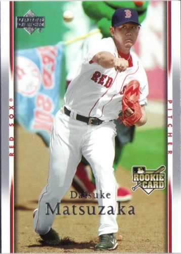 Photo of 2007 Upper Deck #501b Daisuke Matsuzaka Throwing RC