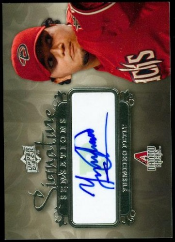 Photo of 2008 Upper Deck Signature Sensations #YP Yusmeiro Petit