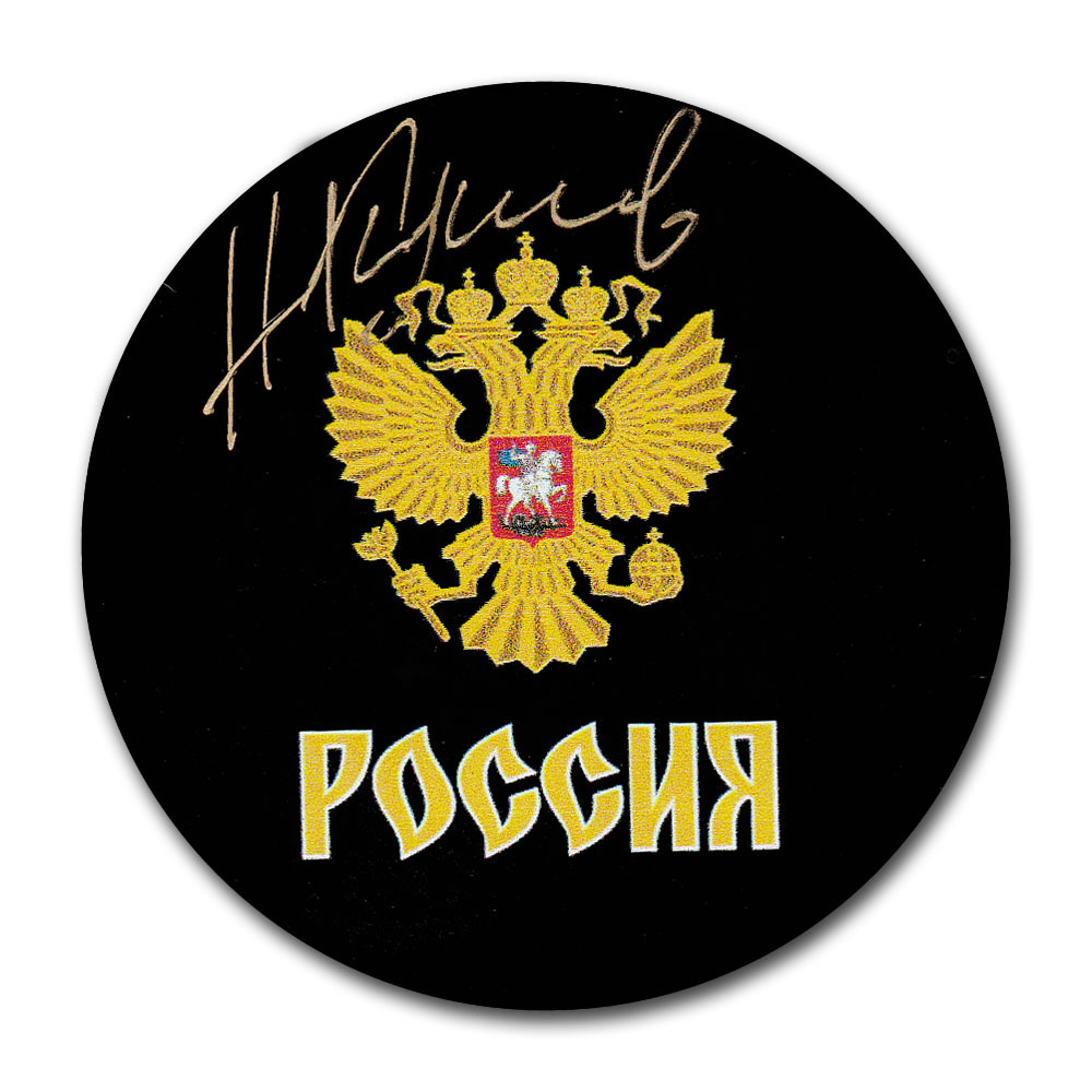 Nikita Kucherov Autographed 2016 World Cup of Hockey Team Russia Puck
