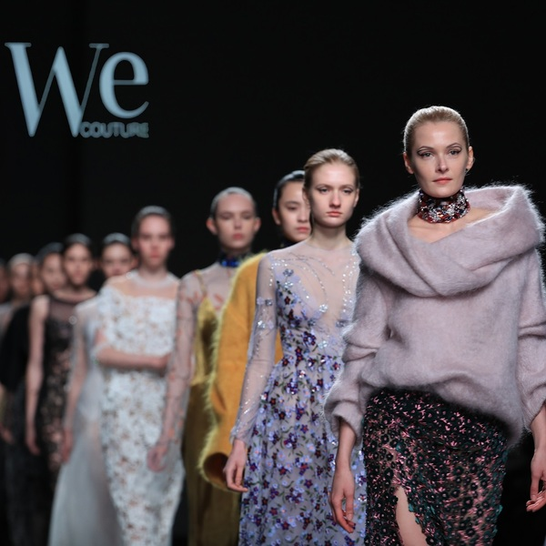 Click to view WeCouture Show VIP Access - Shanghai Fashion Week SS 2018.