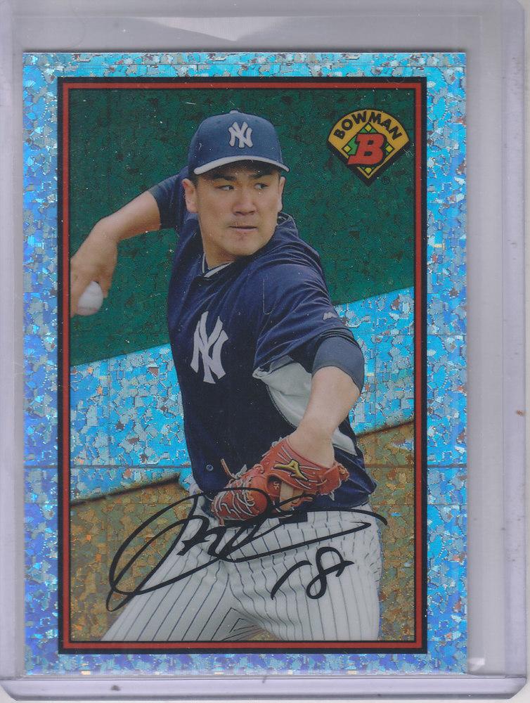 2014 Bowman '89 Bowman is Back Silver Diamond Refractor Masahiro Tanaka -- Yankees post-season