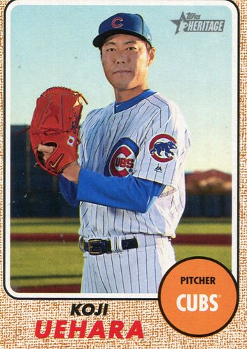 Photo of 2017 Topps Heritage #595 Koji Uehara Cubs post-season