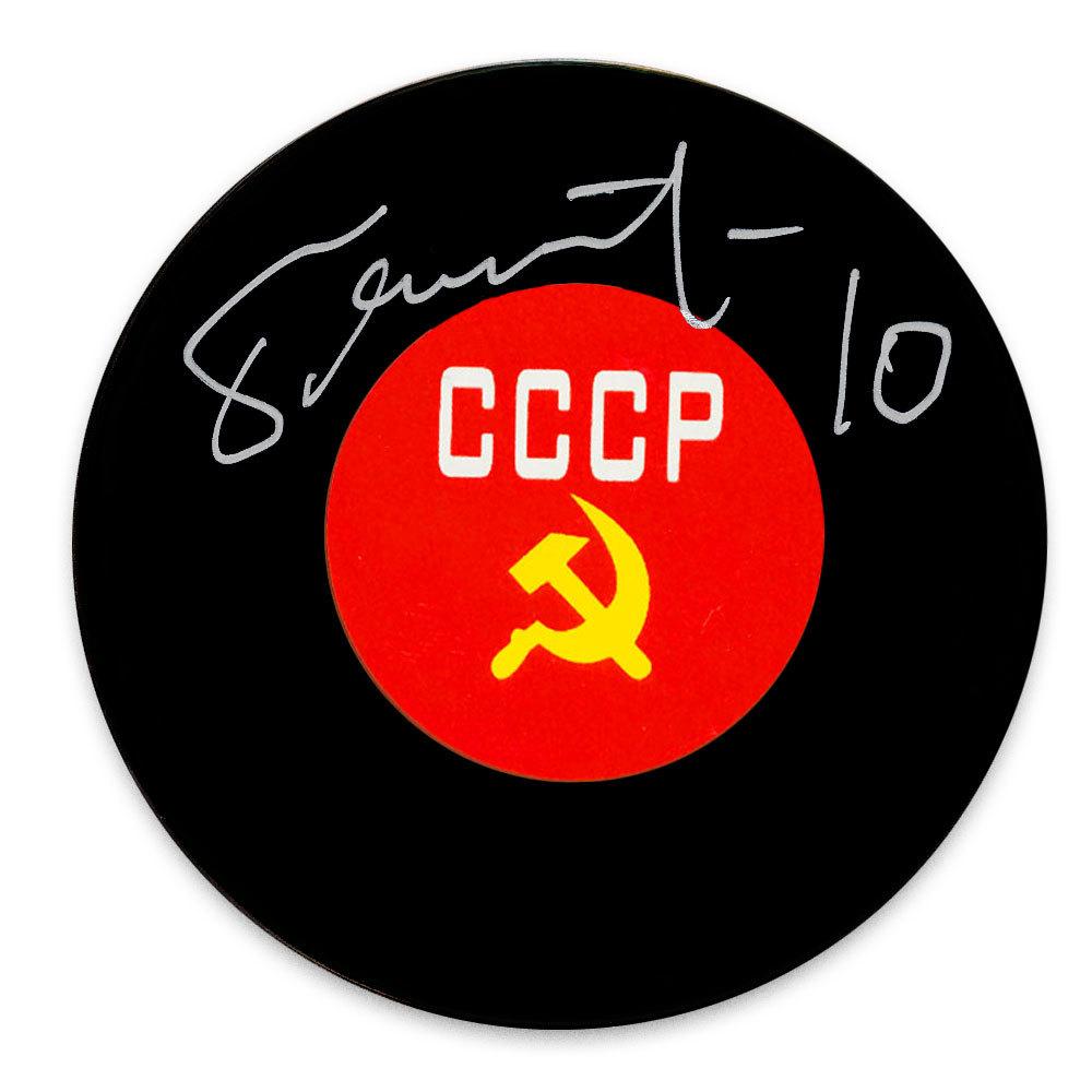 Boris Mayorov CCCP Russia Autographed Puck