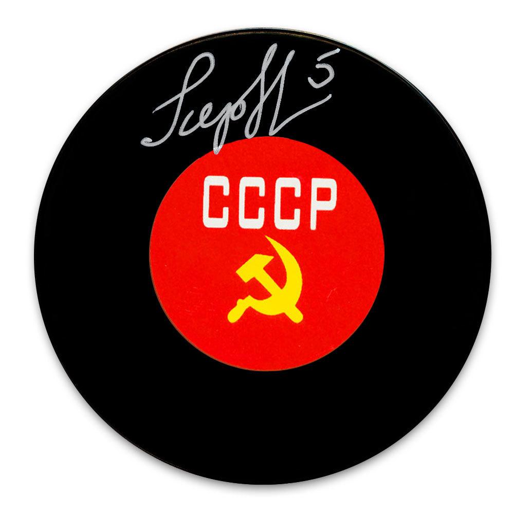 Vasili Pervukhin CCCP Russia Autographed Puck