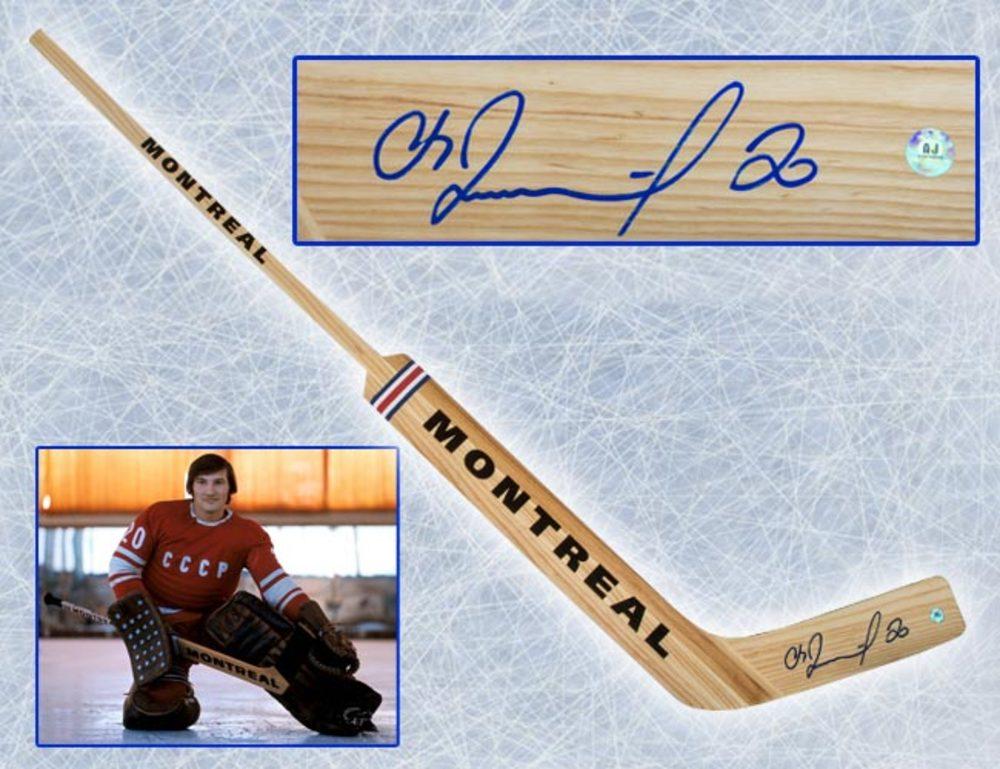 Vladislav Tretiak CCCP-Russia Autographed Retro Montreal Brand Wood Goalie Stick
