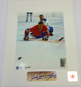 Yvan Cournoyer Signature Montreal Canadiens BATTLING HORTON 8x10 Custom Matted Photo