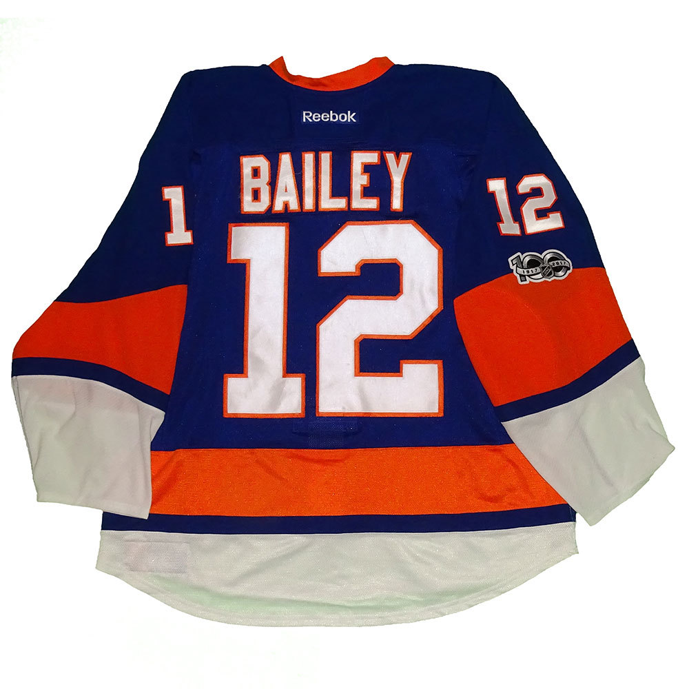 Josh Bailey - Game Worn Home Jersey - 2016-17 Season - New York Islanders
