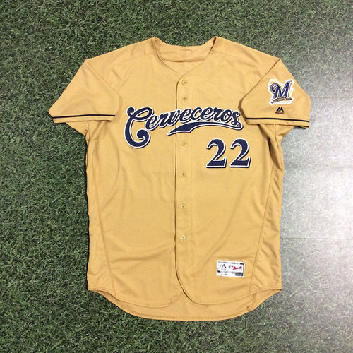 Photo of Matt Garza 2017 Game-Used Cerveceros Jersey