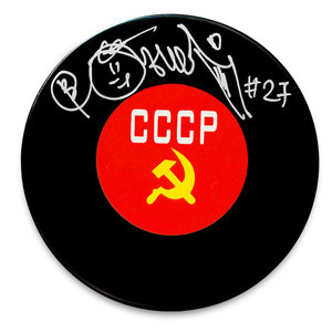Vyacheslav Bykov Team CCCP Russia Autographed Puck