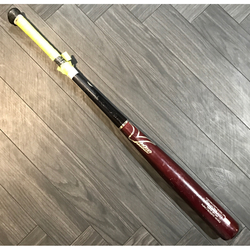 Photo of David Peralta Game-Used Broken Bat