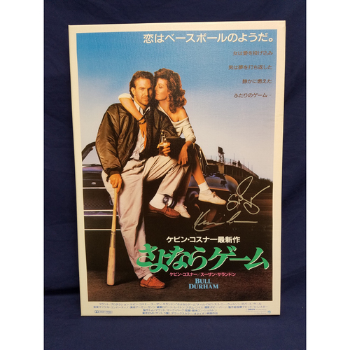 Photo of Kershaw's Challenge: Bull Durham Japanese Poser Canvas Autographed by Kevin Costner and Susan Sarandon