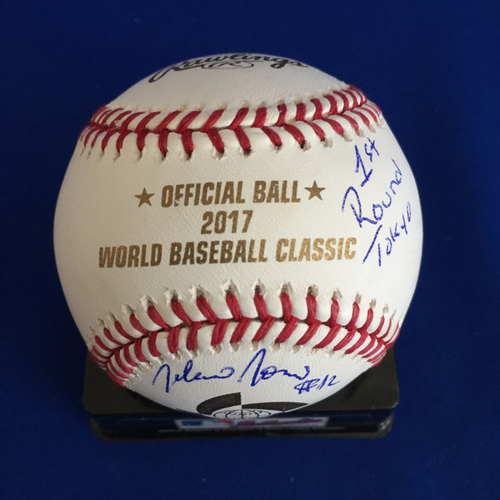 Photo of UMPS CARE AUCTION: 2017 World Baseball Classic Crew Signed Baseball (Japan)