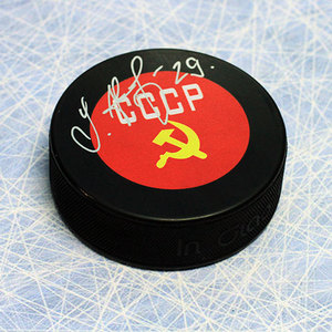 Sergei Fedorov CCCP-Russia Autographed Olympic Hockey Puck *Detroit Red Wings*