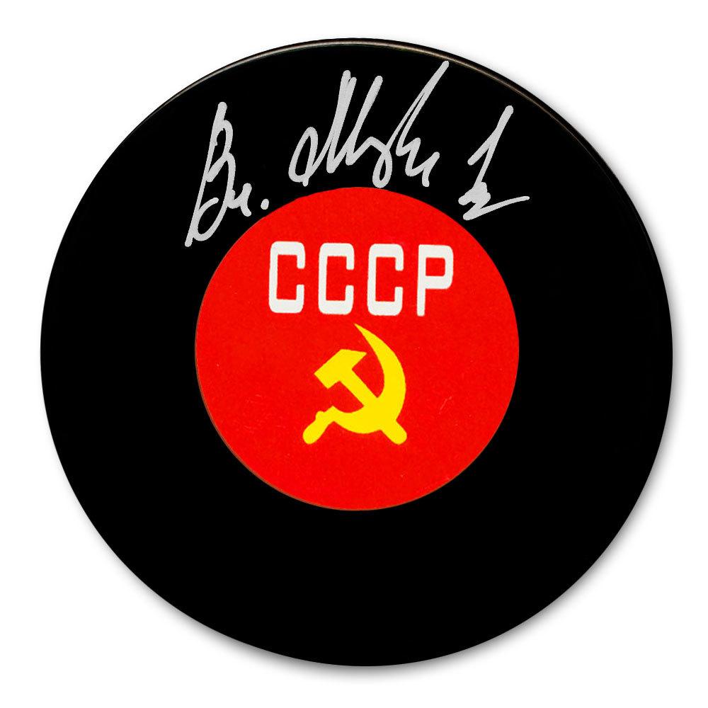 Vladimir Myshkin CCCP Russia Autographed Puck