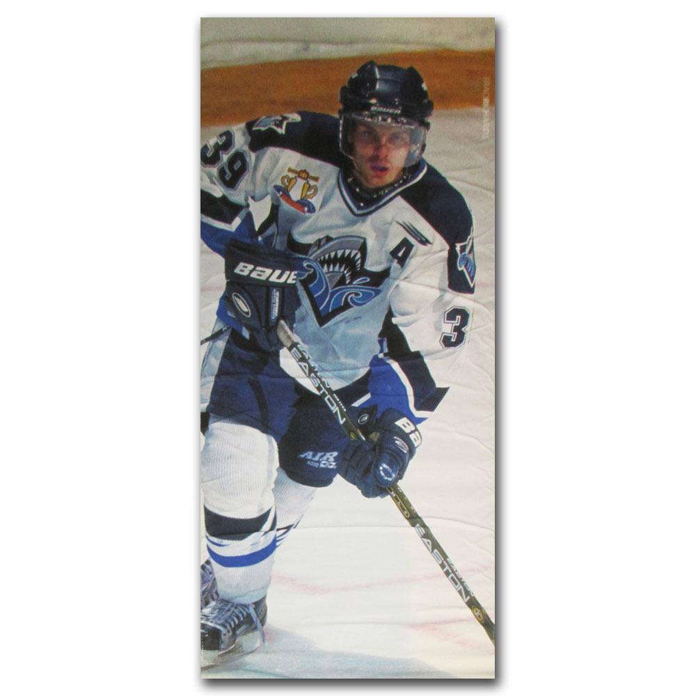 Brad Richards Rimouski Oceanic Banner Once on Display at the Hockey Hall of Fame